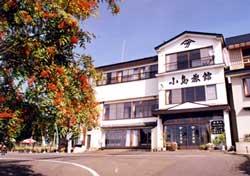 写真:小島旅館