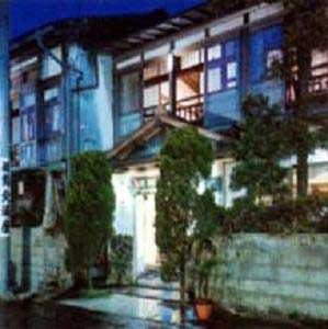 写真:北浦旅館