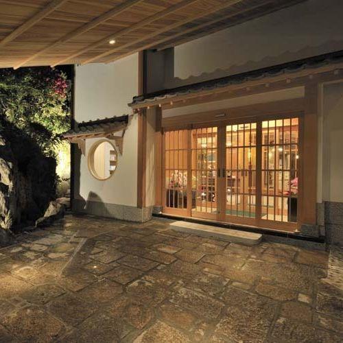 写真:別府鉄輪温泉 山荘 神和苑