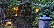 写真:由布院温泉 山荘 無量塔