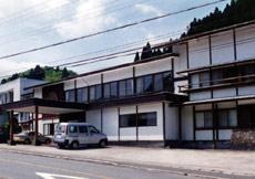 写真:小安峡温泉 旅館 多郎兵衛