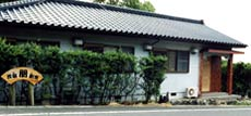 写真:民宿 朋 <屋久島>
