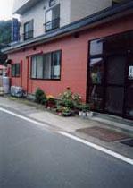 写真:民宿 汐ケ島