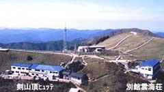 写真:剣山頂上ヒュッテ 雲海荘