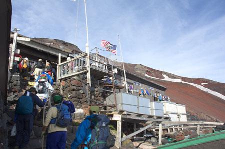 写真:本八合目 富士山ホテル
