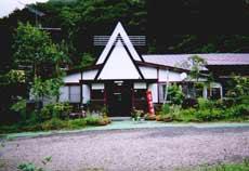 写真:秋保二口温泉 磐司山荘