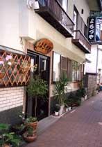 写真:渋温泉 よろづや旅館