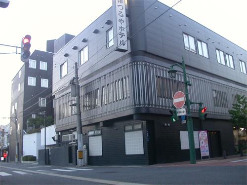 写真:會津つるやホテル