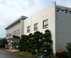 写真:青海島シーサイドホテル