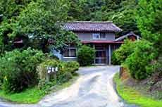 写真:民宿 西亀荘