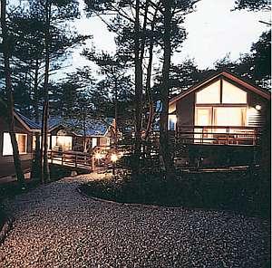 写真:那須温泉 コテージ アルカディア