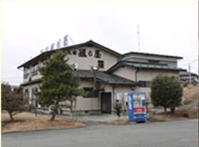 写真:民宿 姫乃屋
