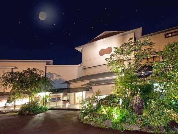 写真:箱根芦ノ湖温泉 和心亭 豊月