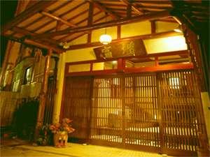 写真:箱根湯本温泉 ままね湯 ますとみ旅館