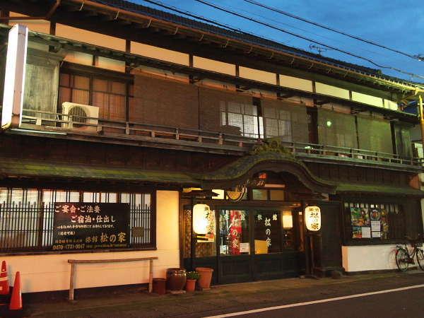 写真:旅館 松の家