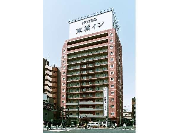 写真:東横イン品川駅高輪口
