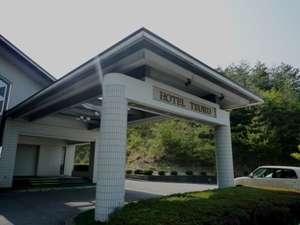 写真:ホテル鶴