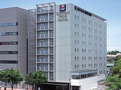 写真:コンフォートホテル成田