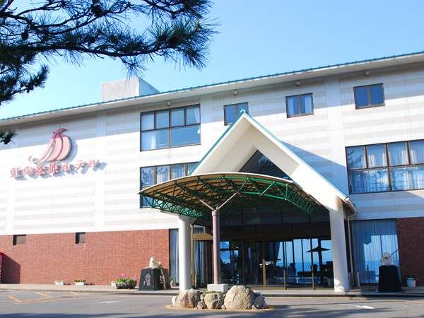 写真:唐津市国民宿舎 虹の松原ホテル