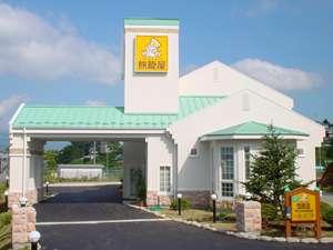 写真:ファミリーロッジ旅籠屋・小淵沢店