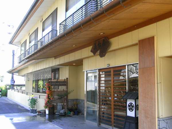 写真:若松屋旅館