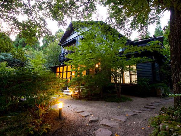 写真:forest inn born (フォレスト イン ボン)
