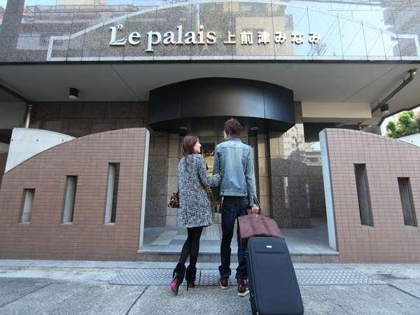 写真:Lepalais(ル・パレ)上前津みなみ