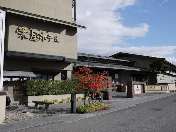 写真:眺望の露天とオンドル風岩盤浴の宿 栄屋ホテル