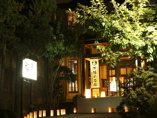 写真:下諏訪温泉 料理自慢の宿 梅月