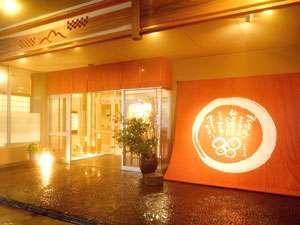 写真:赤倉温泉 お宿 ふるや
