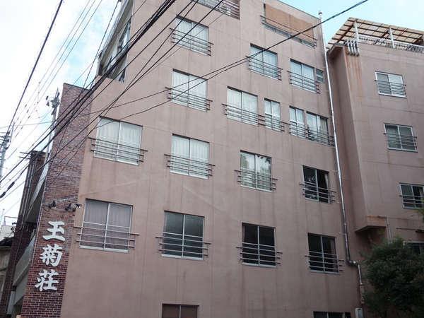 写真:道後温泉 ホテル 玉菊荘