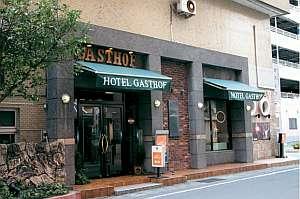 写真:ホテル ガストフ