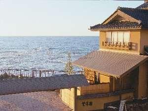 写真:三国温泉 望洋楼