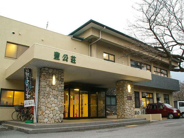 写真:長浜太閤温泉 国民宿舎 豊公荘