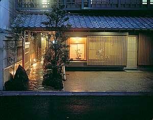 写真:京乃宿 加ぎ平