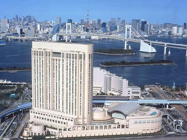 写真:グランドニッコー東京 台場(旧ホテル グランパシフィック LE DAIBA)
