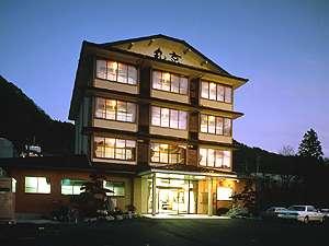 写真:鬼怒川温泉 旅の宿 丸京