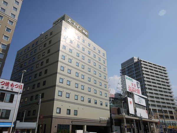 写真:ホテルルートイン青森駅前