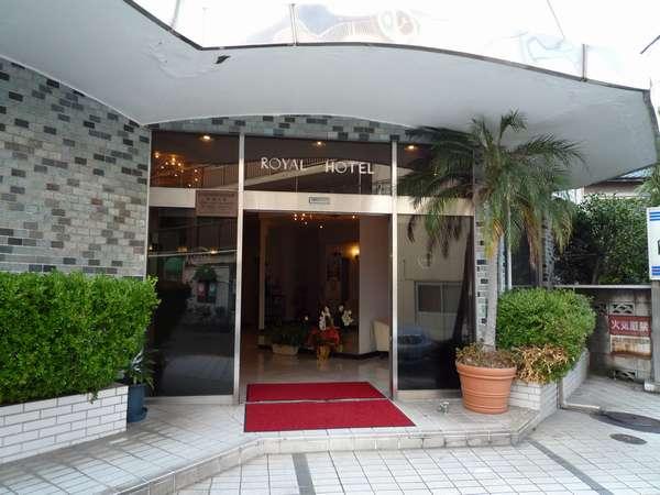 写真:横浜ロイヤルホテル