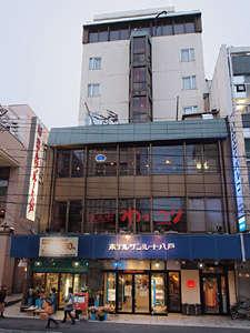 写真:ホテルサンルート八戸