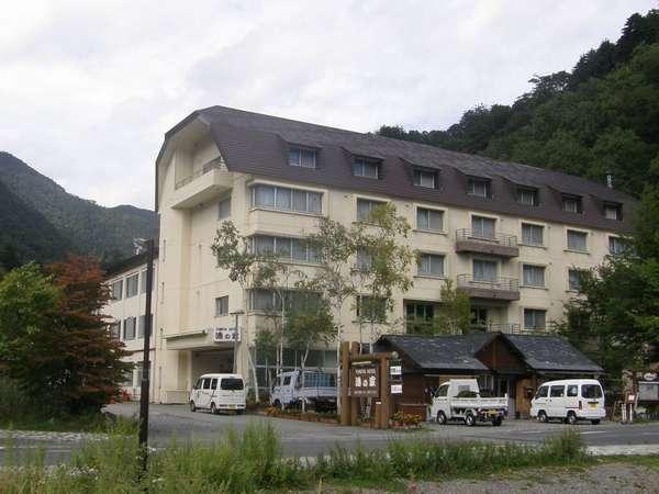 写真:奥日光湯元 湖畔の宿 湯の家