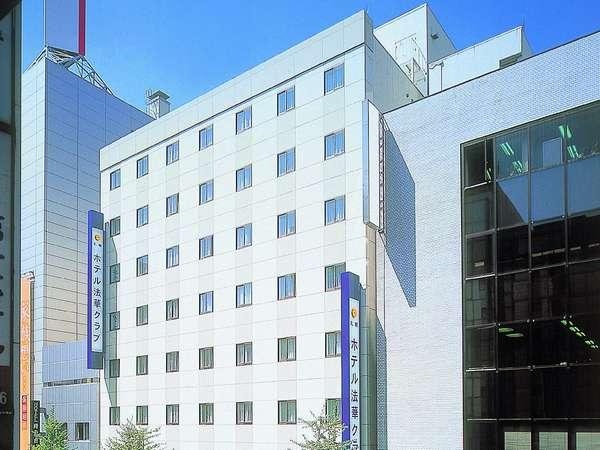 写真:ホテル法華クラブ札幌