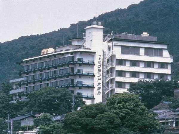 写真:筑波山温泉 つくばグランドホテル