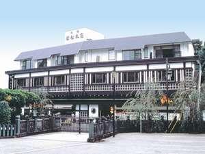 写真:成田山門前 旅館 若松本店