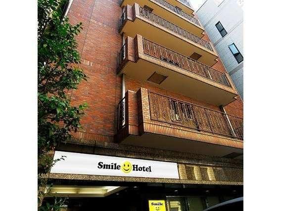 写真:スマイルホテル日本橋三越前