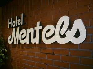 写真:ホテル メンテルス巣鴨
