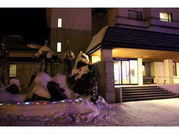 写真:湯元白金温泉ホテル