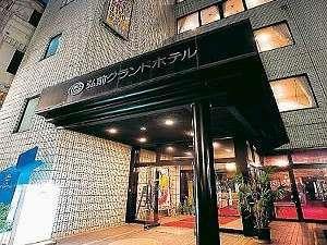 写真:弘前グランドホテル(BBHホテルグループ)