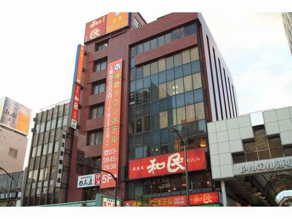 写真:浅草タウンホテル
