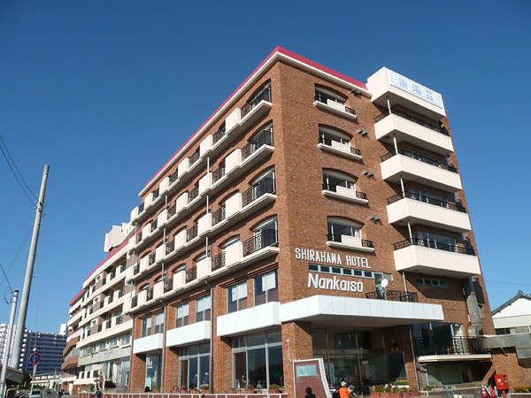 写真:味覚と眺望の宿 ホテル南海荘